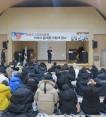 [18.12.11]역사문화토크콘서트, <발안바…